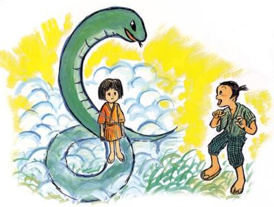 仁王関の大蛇ヶ淵の主