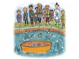粒良脇の猿田の池