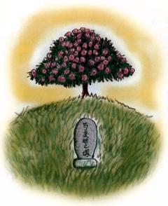 親田の芍薬姫の墓