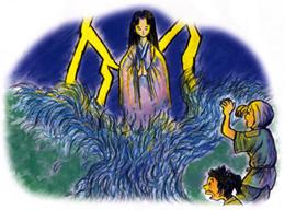 北又の池ノ沢とお姫さま
