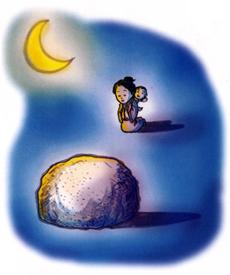 手塚原の赤子石