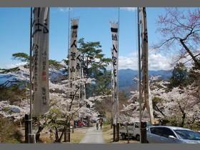 入登山神社