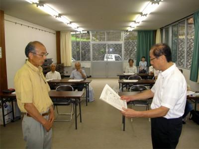 2012写真コンクール表彰式