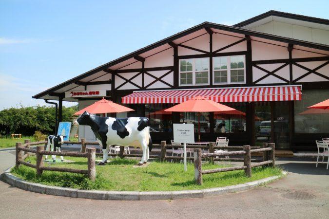 道の駅 信濃路下條 「かぶちゃん遊牧館」