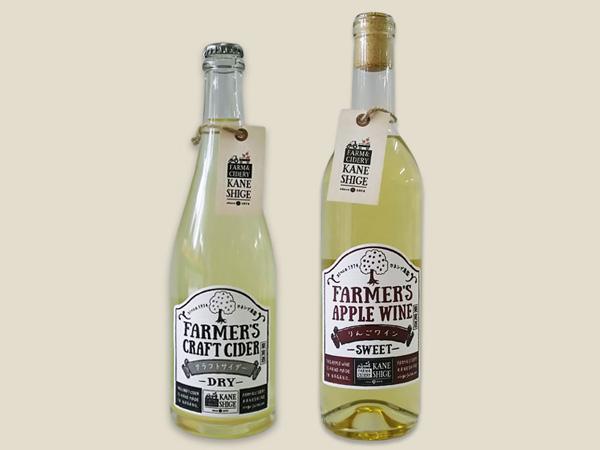 Farmer's Craft Cider & Apple Wine
